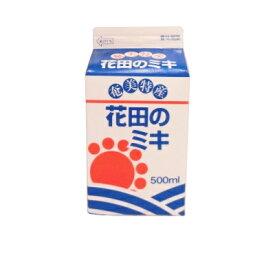 花田のみき 500ml【奄美名物】【発酵飲料】【健康飲料】【奄美みき】