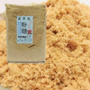 荒木食品 粉糖(白)500g【砂糖】【粉黒糖】【コーヒーシュガー】
