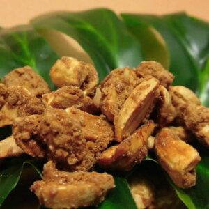 ばばちゃんピーナッツ黒糖150g【お菓子】【お茶請け】【豆菓子】