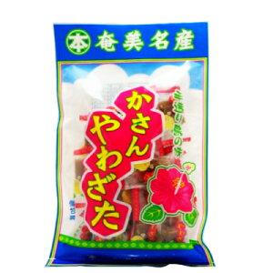 かさん やわざた 200g 個包装 【お茶請け】【黒糖】【黒砂糖】