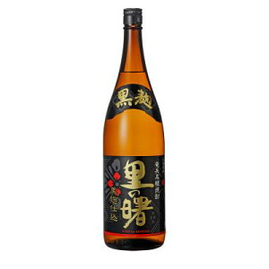 【焼酎】【黒糖酒】【贈答用】黒糖焼酎 里の曙黒麹仕込 25度 瓶 1800ml