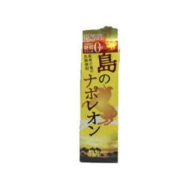 【焼酎】【黒糖酒】黒糖焼酎 島のナポレオン 25度 紙パック 1800ml