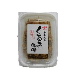 ヤマア くるみ味噌 90g【奄美大島】【お茶請け】【みそ】【豆菓子】