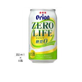オリオンビール ゼロライフ 350ml×6本入