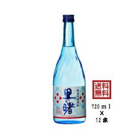 町田酒造 黒糖焼酎里の曙 18度 720ml×12本