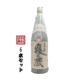 【焼酎】【黒糖酒】【送料無料】【まとめ買】黒糖焼酎 三年寝太蔵30度 瓶 1800ml×6本