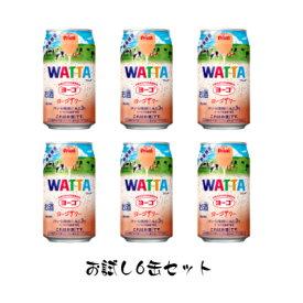 【数量限定】 オリオンビール WATTA ヨーゴサワー 350ml×6缶 お試しセット 【オリオン】 【チューハイ】