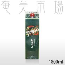 【じょうご 25度 1800ml 紙パック奄美 黒糖焼酎 奄美大島酒造 浜千鳥乃詩