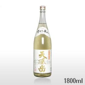 天孫岳(アマンディ) 30度 1800mlアマンディ 奄美 黒糖焼酎 西平本家 氣 一升瓶