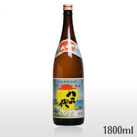 八千代 30度 1800mlやちよ 奄美 黒糖焼酎 西平本家 氣 一升瓶