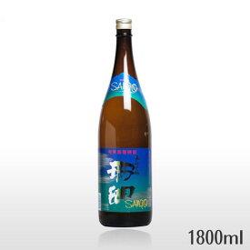 珊瑚 30度 1800mlさんご 昔の飲兵衛が愛した懐かしい焼酎の香りがします 奄美 黒糖焼酎 西平酒造 加那 一升瓶