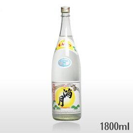 満月 30度 1800mlまんげつ 奄美 黒糖焼酎 原田酒造 昇龍 一升瓶