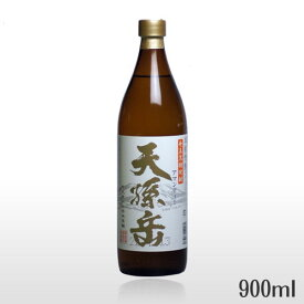 天孫岳(アマンディ) 30度 900mlあまんでぃ 奄美 黒糖焼酎 西平本家 氣