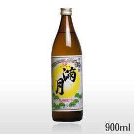 満月 30度 900mlまんげつ 奄美 黒糖焼酎 原田酒造 昇龍