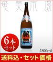 【朝日 30度 1800ml【6本セット】あさひ 奄美 黒糖焼酎 朝日酒造 送料込み セット価格