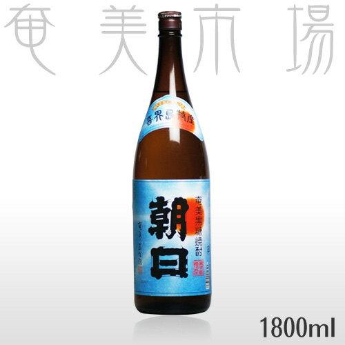 【朝日 25度 1800mlあさひ 奄美 黒糖焼酎 朝日酒造 一升瓶