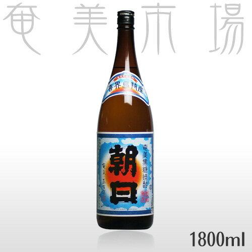【朝日 30度 1800mlあさひ 奄美 黒糖焼酎 朝日酒造