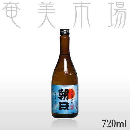 朝日 30度 720mlあさひ 奄美 黒糖焼酎 朝日酒造