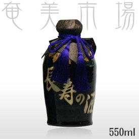 奄美長寿の酒 30度 550mlあまみ ちょうじゅのさけ 奄美 黒糖焼酎 奄美酒類 秋利神