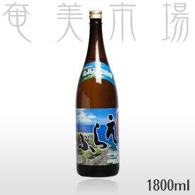 えらぶ 30度 1800ml奄美 黒糖焼酎 沖永良部酒造 はなとり 一升瓶