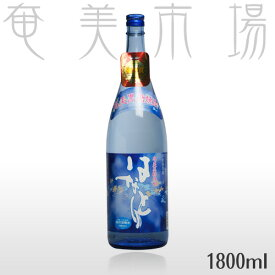 はなとり 20度 1800ml奄美 黒糖焼酎 沖永良部酒造 一升瓶
