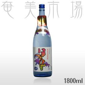 はなとり 25度 1.8L奄美 黒糖焼酎 沖永良部酒造 一升瓶