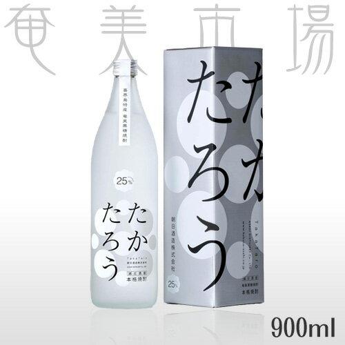 【朝日酒造】奄美黒糖焼酎 新たかたろう 25度 900ml