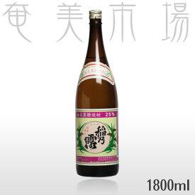 稲乃露 25度 1800mlいねのつゆ 奄美 黒糖焼酎 沖永良部酒造 はなとり 一升瓶