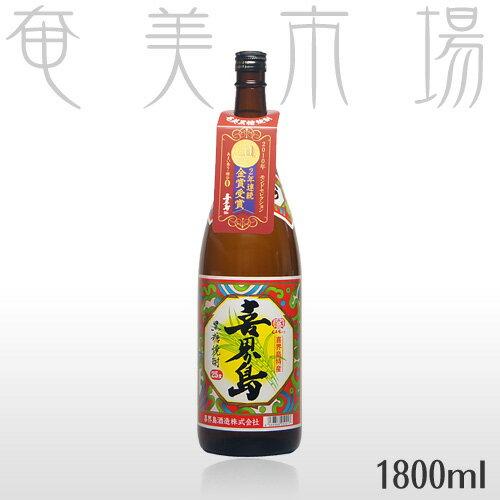 喜界島 25度 1800mlきかいじま 奄美 黒糖焼酎 喜界島酒造 しまっちゅ伝蔵 一升瓶