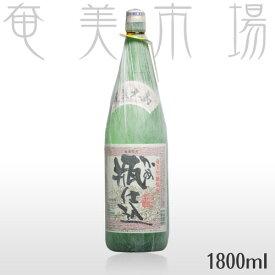 甕仕込み 30度 1800mlかめじこみ 奄美 黒糖焼酎 弥生焼酎醸造所 まんこい 一升瓶
