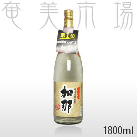 加那 30度 1800mlかな 奄美 黒糖焼酎 西平酒造 加那 一升瓶