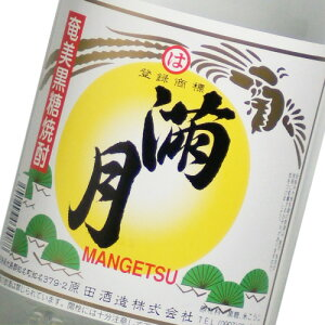 奄美黒糖焼酎満月30度1.8L