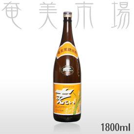 まんこい 30度 1800mlまんこい 奄美 黒糖焼酎 弥生焼酎醸造所 まんこい 一升瓶
