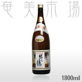 昇龍 30度 1800mlしょうりゅう 奄美 黒糖焼酎 昇竜 原田酒造 一升瓶