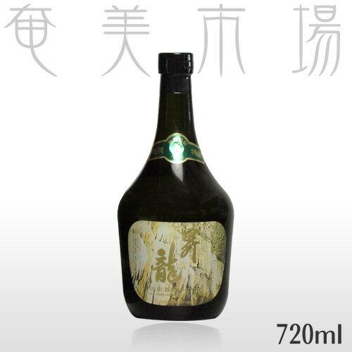 スター昇龍 30度 720mlスターしょうりゅう 奄美 黒糖焼酎 昇竜 原田酒造