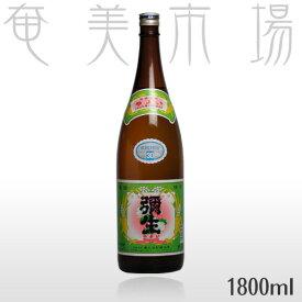 弥生 30度 1800mlやよい 奄美 黒糖焼酎 彌生 弥生焼酎醸造所 まんこい