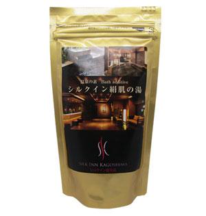 【送料無料】温泉の素 シルクイン絹肌の湯 1袋250g【鹿児島の名湯】※代引き不可※
