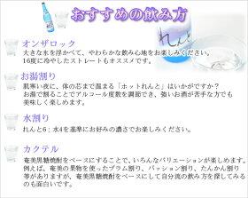 奄美黒糖焼酎れんと720ml【化粧箱入り】奄美大島開運酒造焼酎ギフト