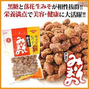奄美黒砂糖 お菓子 みそ豆50g×5袋 安田製菓 奄美大島 徳之島 お土産 お菓子