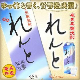 奄美黒糖焼酎れんと紙パック25度/1800m奄美大島開運酒造