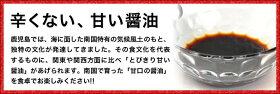 【送料無料】【カネヨ醤油】【かねよしょうゆ】むらさき濃口しょうゆ(濃口醤油)1000ml×6本【楽ギフ_包装】【楽ギフ_のし宛書】