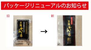 黒糖かりんとう 小 85g 田原製菓 奄美大島 黒砂糖 お菓子 お土産
