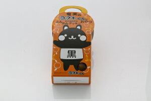 お土産お菓子 奄美のコクトくんのおやつ たんかんクッキー 100g 奄美大島お土産