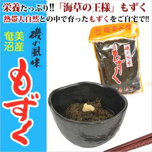 もずく モズク 沖縄 竹山食品 500g×30袋 15kg お土産 奄美大島 送料無料