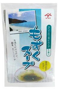 もずくスープ フリーズドライ インスタント もずくスープ 5個入り ヤマア もずく 奄美大島