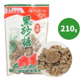 黒砂糖 平瀬製菓 210g 加工黒糖 徳之島 奄美大島