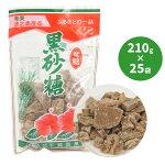 黒砂糖10袋セット【平瀬製菓】