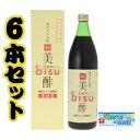 奄美 もろみ酢 純美酢 900ml ×6本 お酢 飲む酢 発酵飲料 クエン酸 ギフト 奄美大島