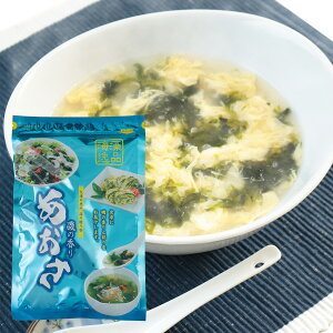 あおさ あおさ 30g 海苔 のり あおさ タイセイ観光 乾燥 味噌汁 アオサ 青さ