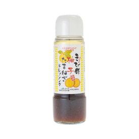 かけろま きび酢 加計呂麻 きび酢柚子たまねぎドレッシング 190ml 奄美大島